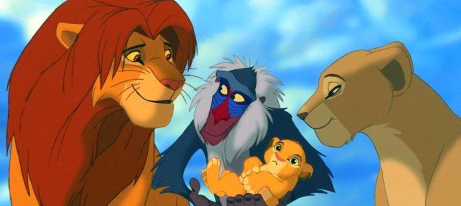 Король Лев (The Lion King) — 1994