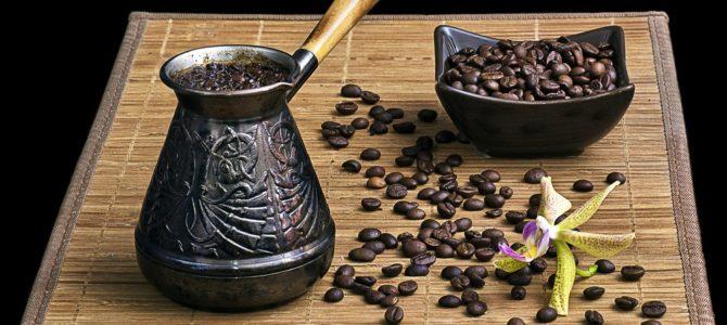 Как правильно приготовить кофе в турке